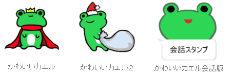 2016-04-11-01.png